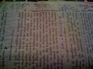 35-frase-di-santina-bibbia-p-497