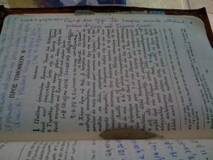 45-frase-di-samtima-su-bibbia-p-731